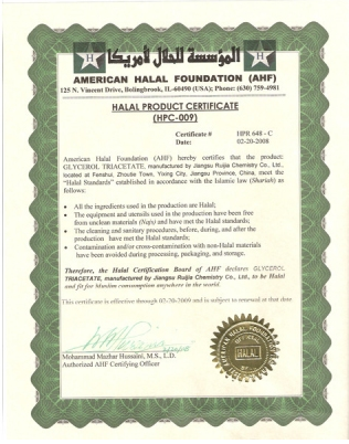 Halalrq