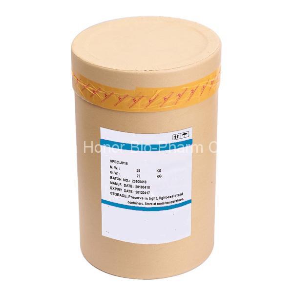 Sultamicillin Tosylate