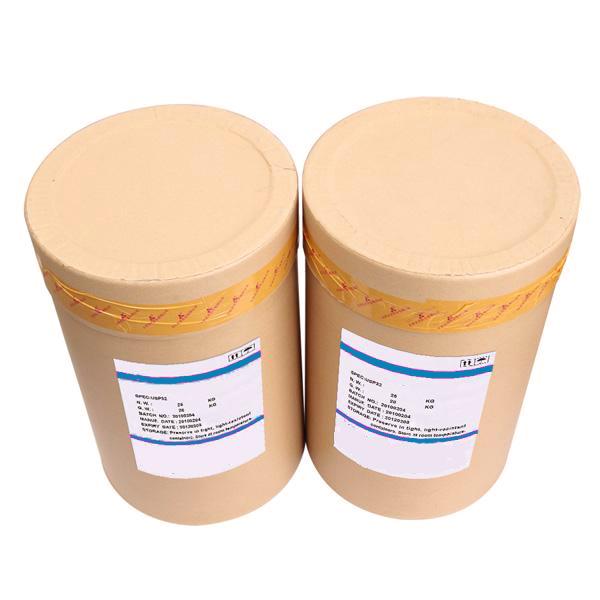 Lincomycin Hydrochloride