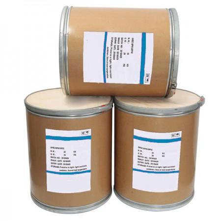 Tazobactam sodium