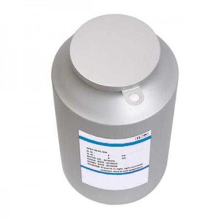 Vindesine sulfate
